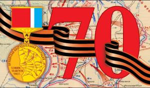 kurskaja-bitva-70