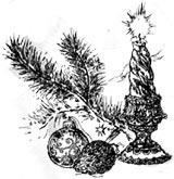 Елка.Рождество
