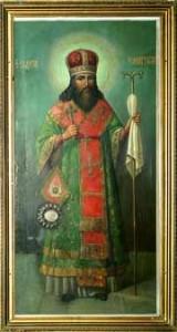 святитель Феодосий