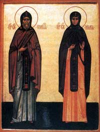 Кирилл и Мария родители прпд. Сергия