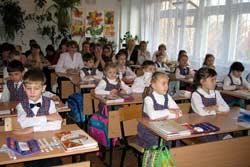 Школа, дети, класс