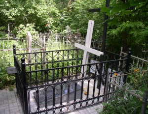 Могила новомучеников саратовских на Воскресенском кладбище