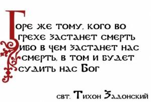 str15-2