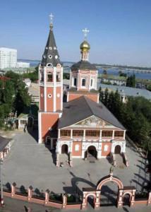 Saratov_Troic1