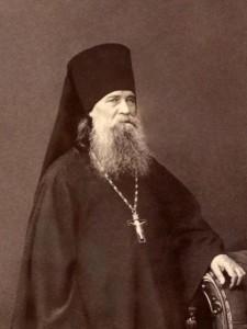 Святой Иларион Оптинский