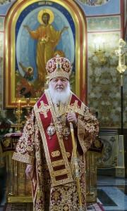 patriarh-poslanie-2016