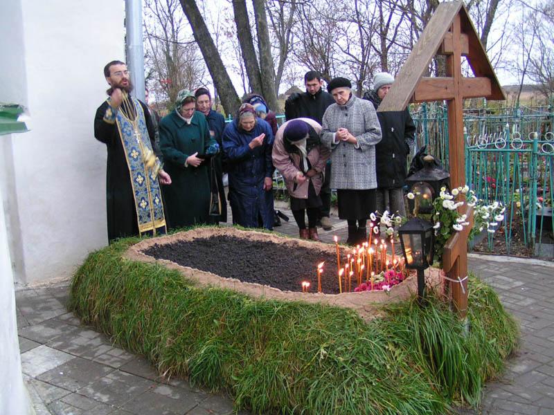 Похороны как правильно все сделать по христиански 794