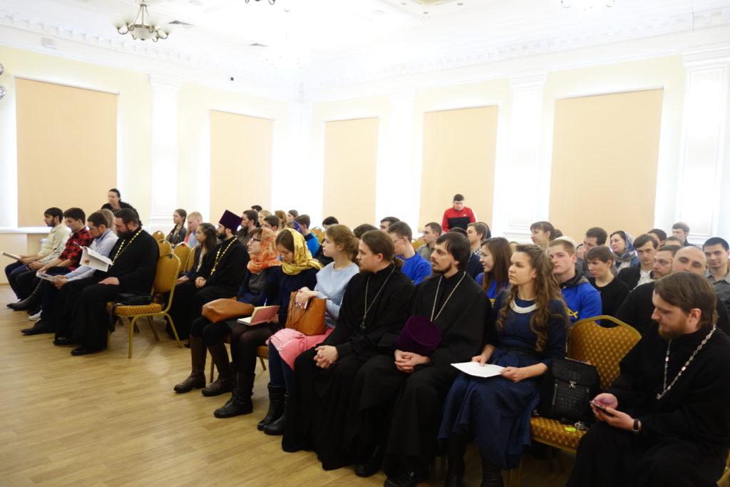 Собрание молодежных работников
